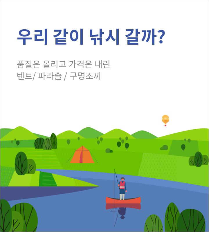 (주)엠제이버클 / 엠제이피닉스